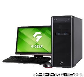 G-GEAR GA5A-V200/T2.png