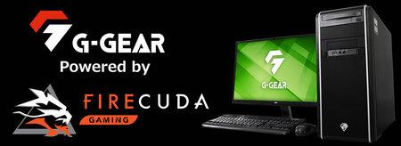 G-GEAR Powered by FireCuda Gaming.jpg