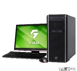 G-GEAR ブレイドアンドソウル 推奨 PC スタンダードモデル.png