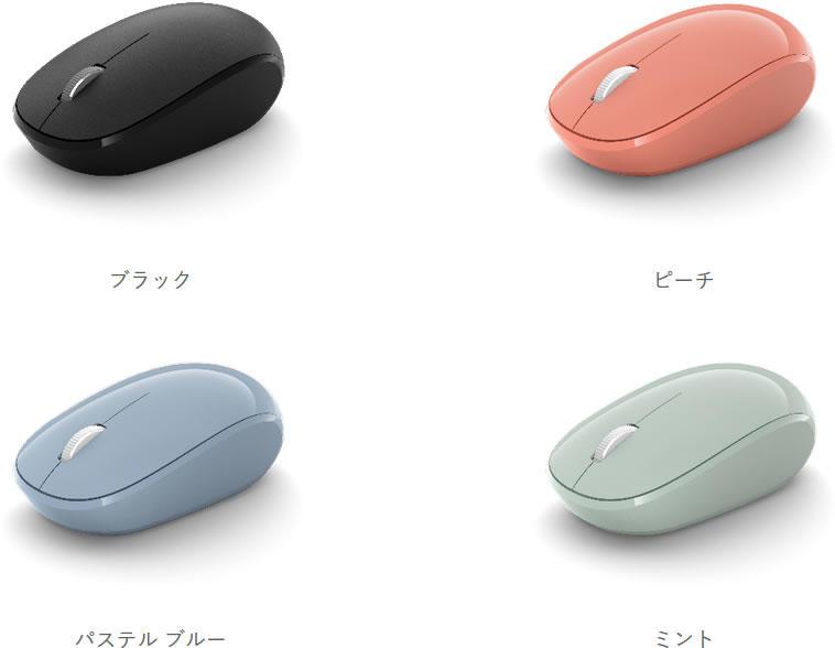 Microsoft Bluetooth Mouse.jpg