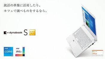 dynabook S.jpg