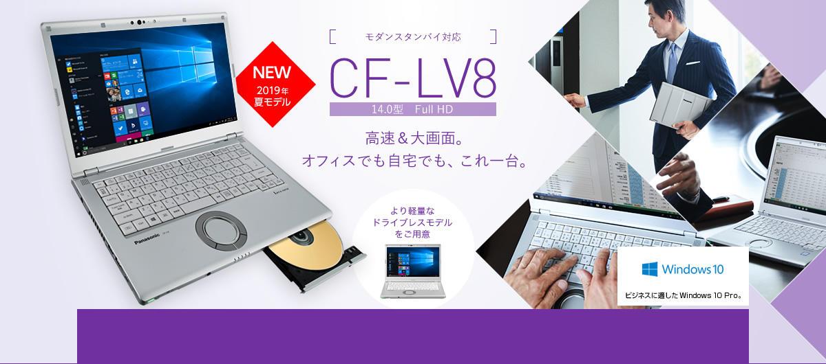 Let's note LV8 法人.jpg