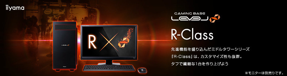 Radeon RX 5500 XT搭載ミドルタワーゲーミングPC.jpg