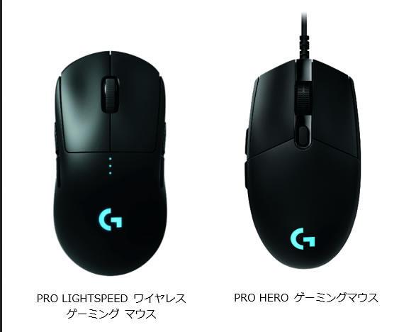 PRO LIGHTSPEED ワイヤレス ゲーミング マウス.jpg
