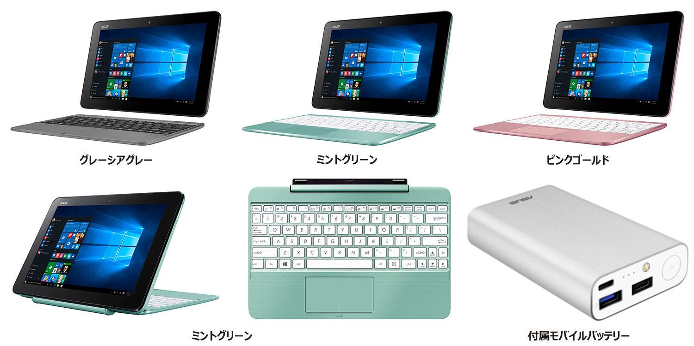 ASUS TransBook T101HA.jpg