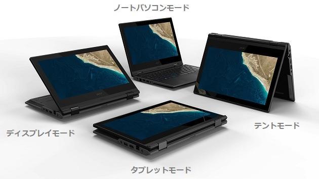 Acer TMB118G2R-N14P.jpg