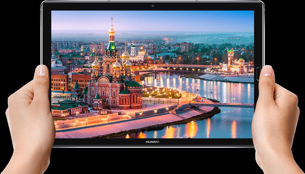 HUAWEI MediaPad M5 10.8.png