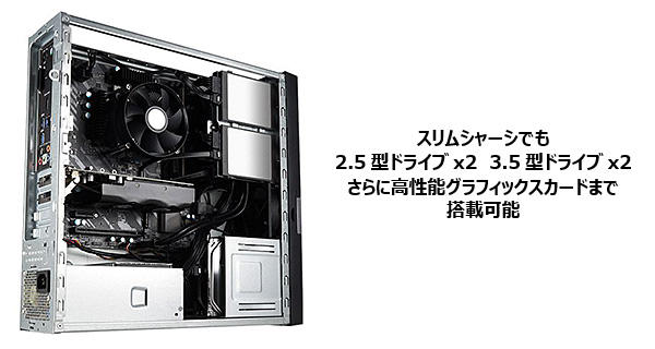 LUV MACHINES Slim 2.jpg