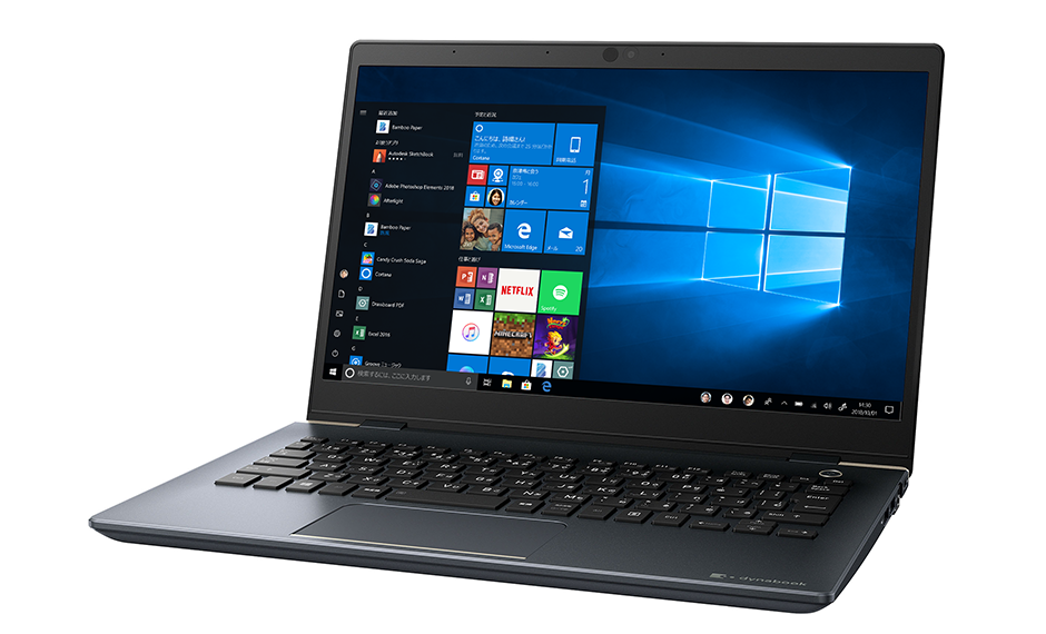 TOSHIBA dynabook G.png