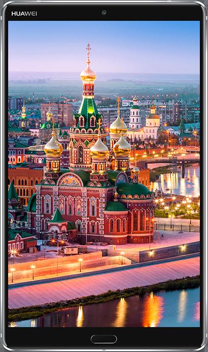 Huawei MediaPad M5 LTEモデル SHT-AL09 SIMフリー.png