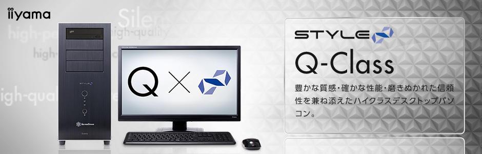 iiyama STYLE-QA39-LCRT0X-RNJR.jpg