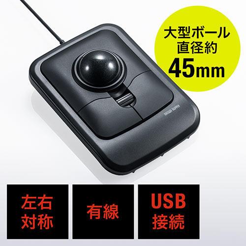 sanwa 400-MA094.JPG