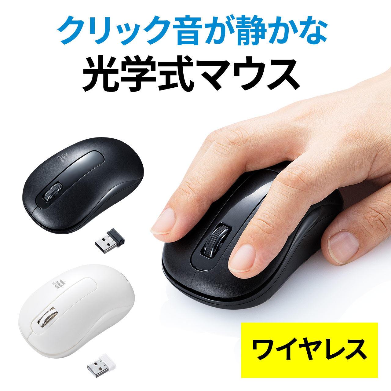 sanwa 400-MA123.JPG