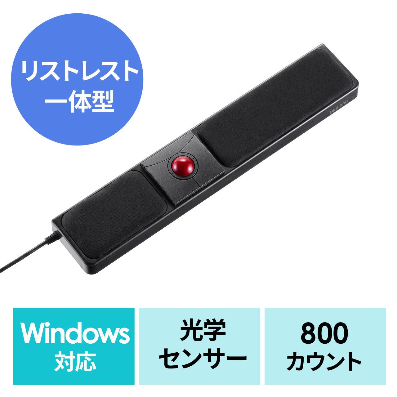 sanwa 400-MA131.JPG
