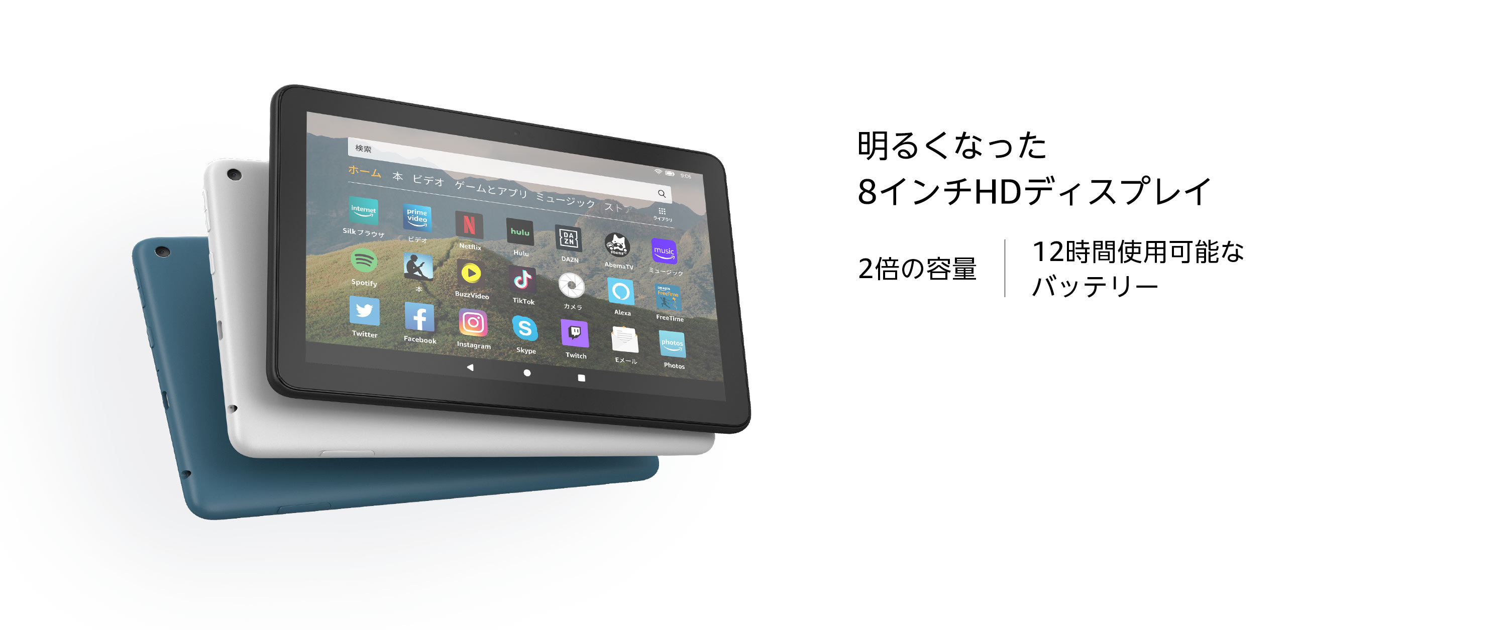 amazon Fire HD.jpg