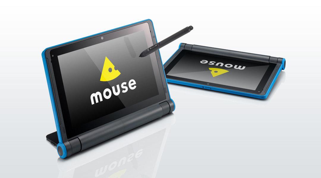 mouse E10.jpg