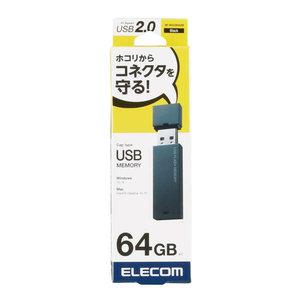 MF-MSU2B64GBK 1.jpg