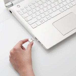 MF-USB3 white.jpg